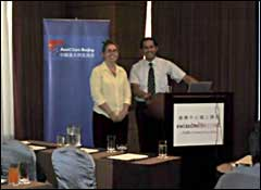 Jane Stewart with Auslan Ishmael at the presentation for the China-Australia Chamber of Commerce in Beijing