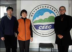 Jane with Chinese EPA Director and Manager