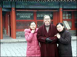 Jane and some Chinese friends inside the Forbidden City